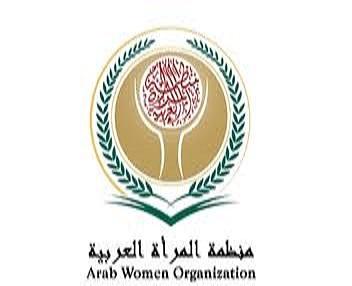 منظمة المرأة العربية تنشر دراسة مقدمة للسيد عميد الكلية الاستاذ ميري كاظم عبيد الخيكاني