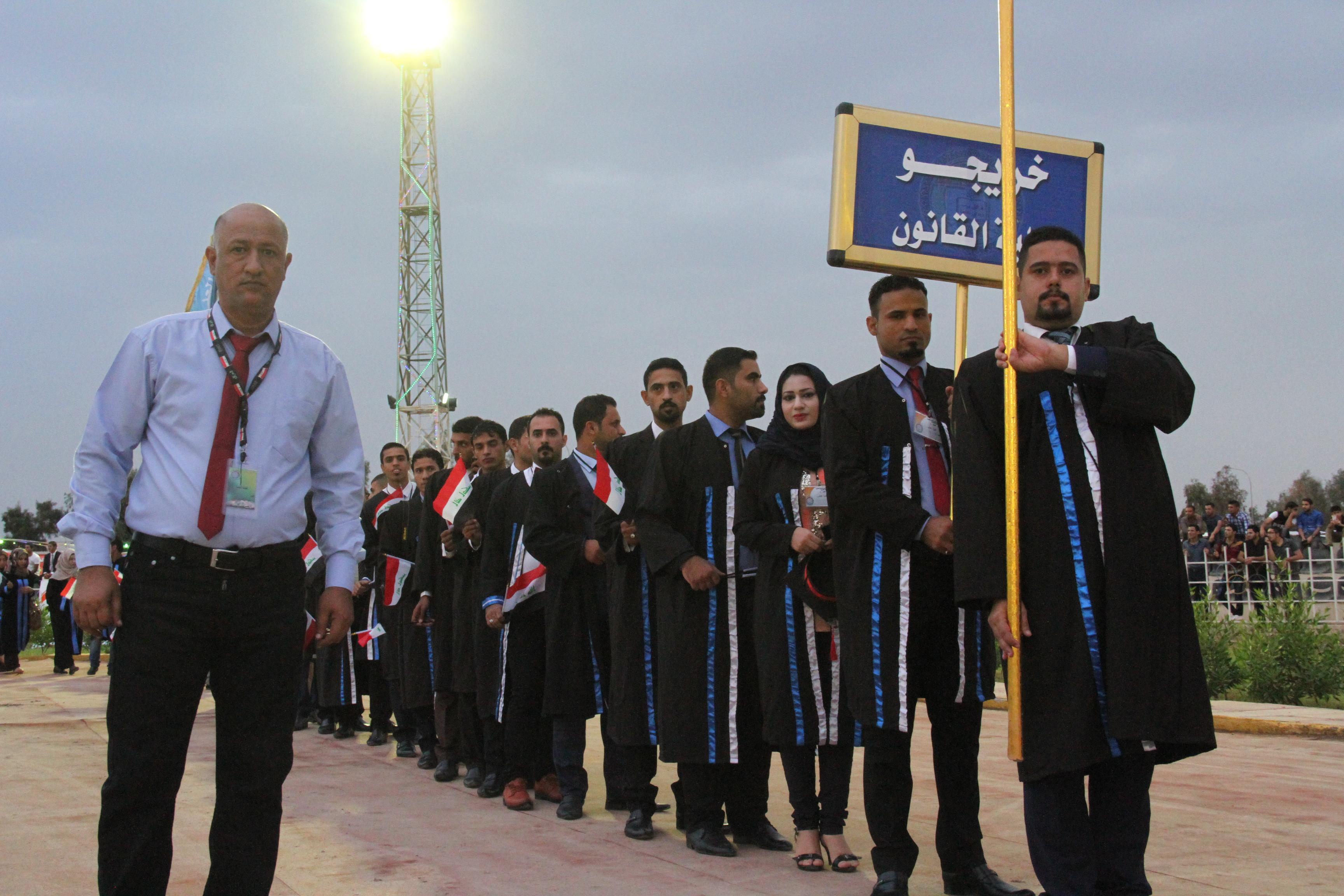 جامعة القادسية تحتفل بتخرج دورة السلام والتنمية