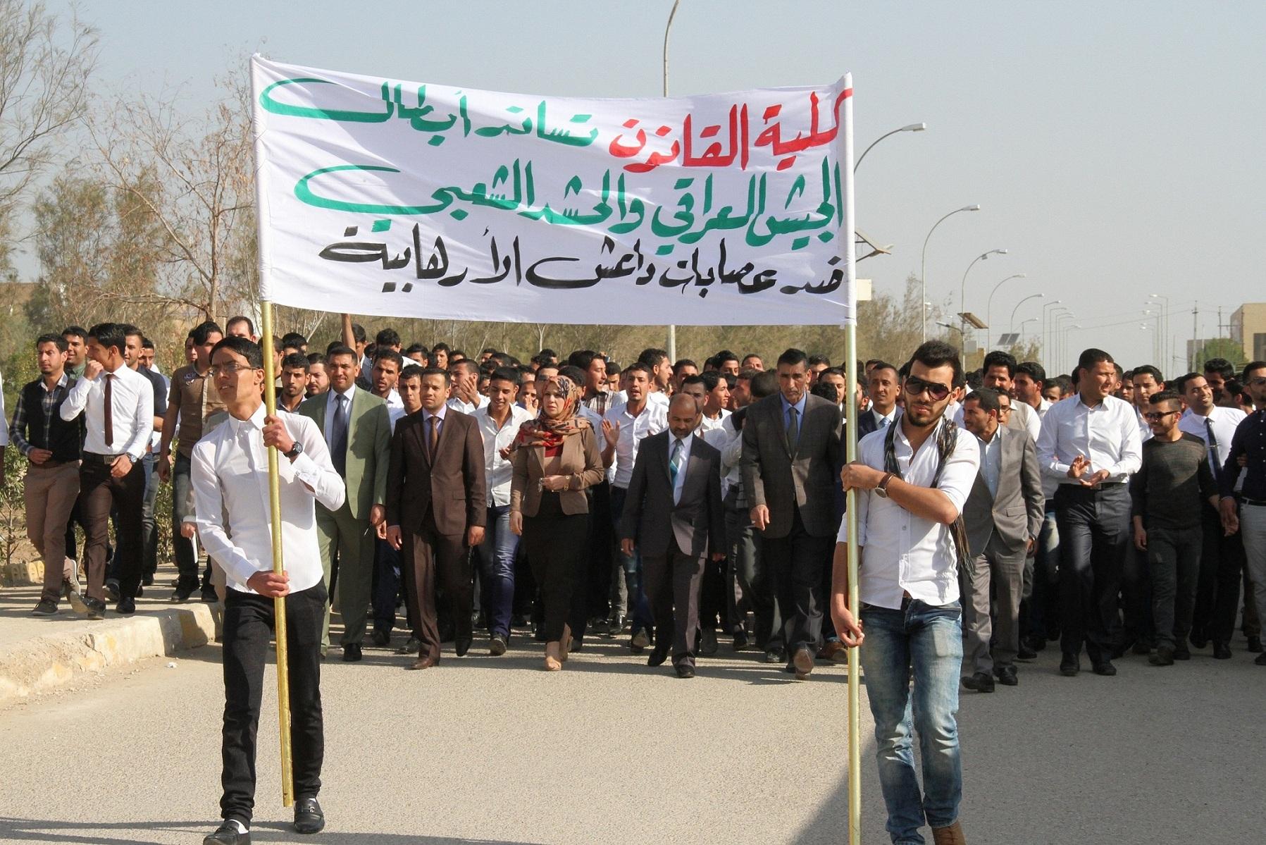 كلية القانون تحتشد لمؤازرة الجيش العراقي والحشد الشعبي في ( اسبوع التضامن)