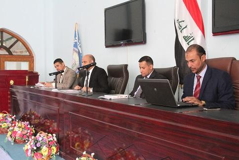 قسم القانون العام يقيم الحلقة النقاشية ( إدارة قطاع النفط والغاز في العراق وفقاً لمنهاج دستور 2005)