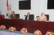 جامعة القادسية تعقد الندوة العلمية عن ( الارشاد التربوي والنفسي لطلبة الجامعة )