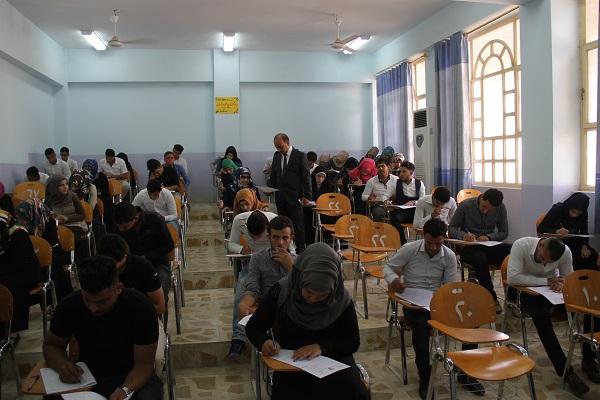 الامتحانات النهائية / كلية القانون