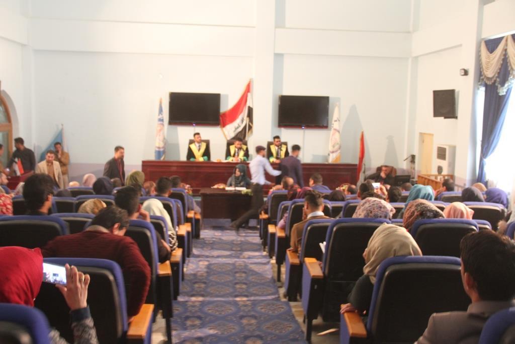 كلية القانون / جامعة القادسية نظمت فعالية المحكمة الافتراضية بمناسبة يوم الجامعة
