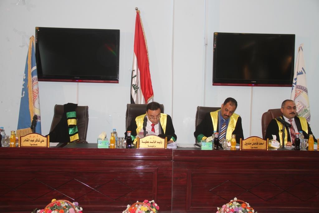 كلية القانون / جامعة القادسية تناقش رسالة الماجستير بعنوان (حلول مشتري المصنع محل المستأجر)