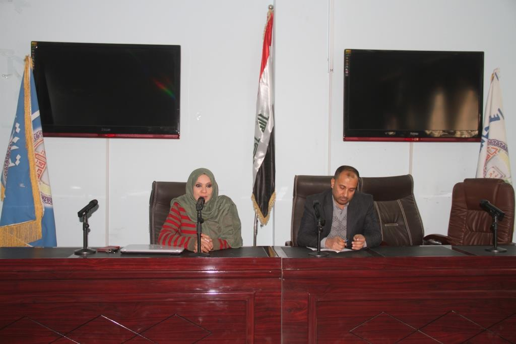 كلية القانون / جامعة القادسية تعقد الحلقة النقاشية بعنوان (حقوق العراق المائية في خور عبد الله وفق القانون الدولي العام)