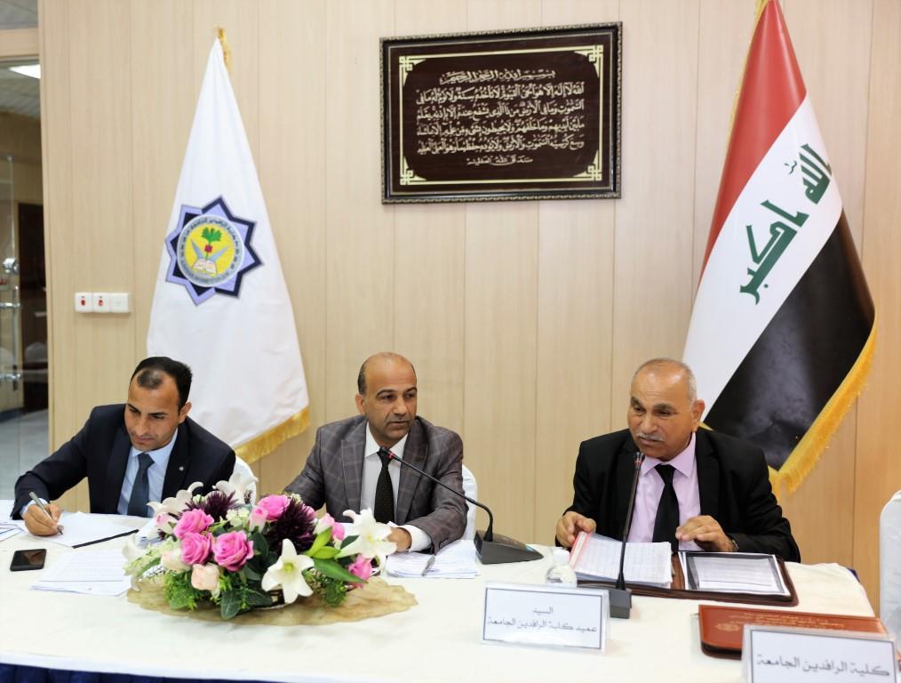 موجز اجتماع لجنة عمداء كليات القانون في العراق (كلية الرافدين الجامعة الاهلية / بغداد)