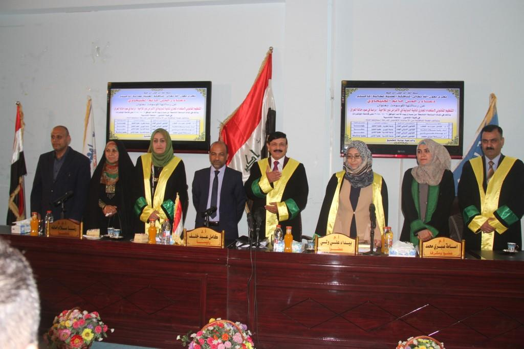 كلية القانون / جامعة القادسية تناقش رسالة الماجستير بعنوان (التنظيم القانوني لاستخدام المجاري المائية الدولية في الاغراض غير الملاحية / دراسة في ضوء حالة العراق)