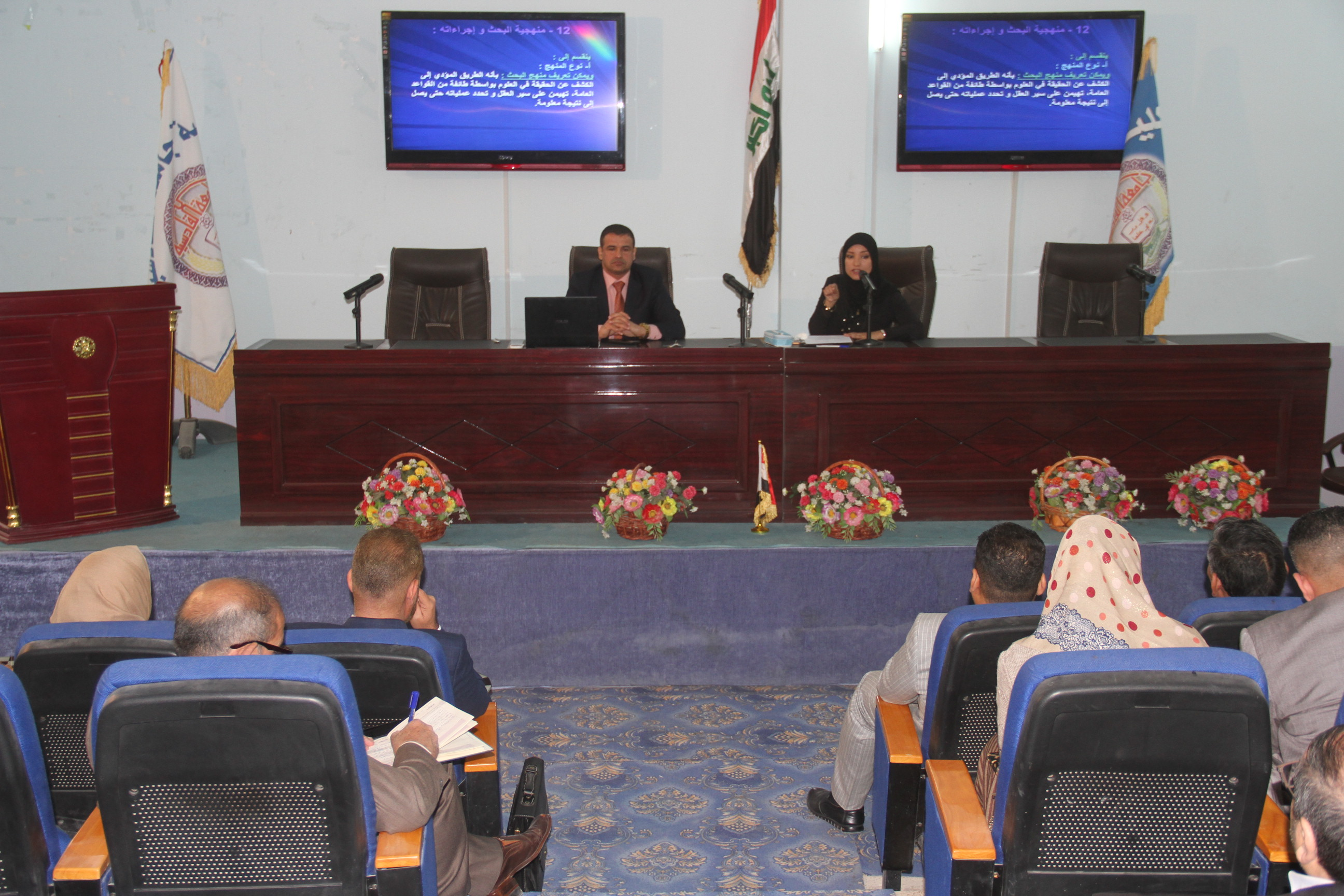 كلية القانون / جامعة القادسية تعقد ورشة عمل بعنوان (اسس كتابة البحث العلمي للبحوث والرسائل الجامعية)