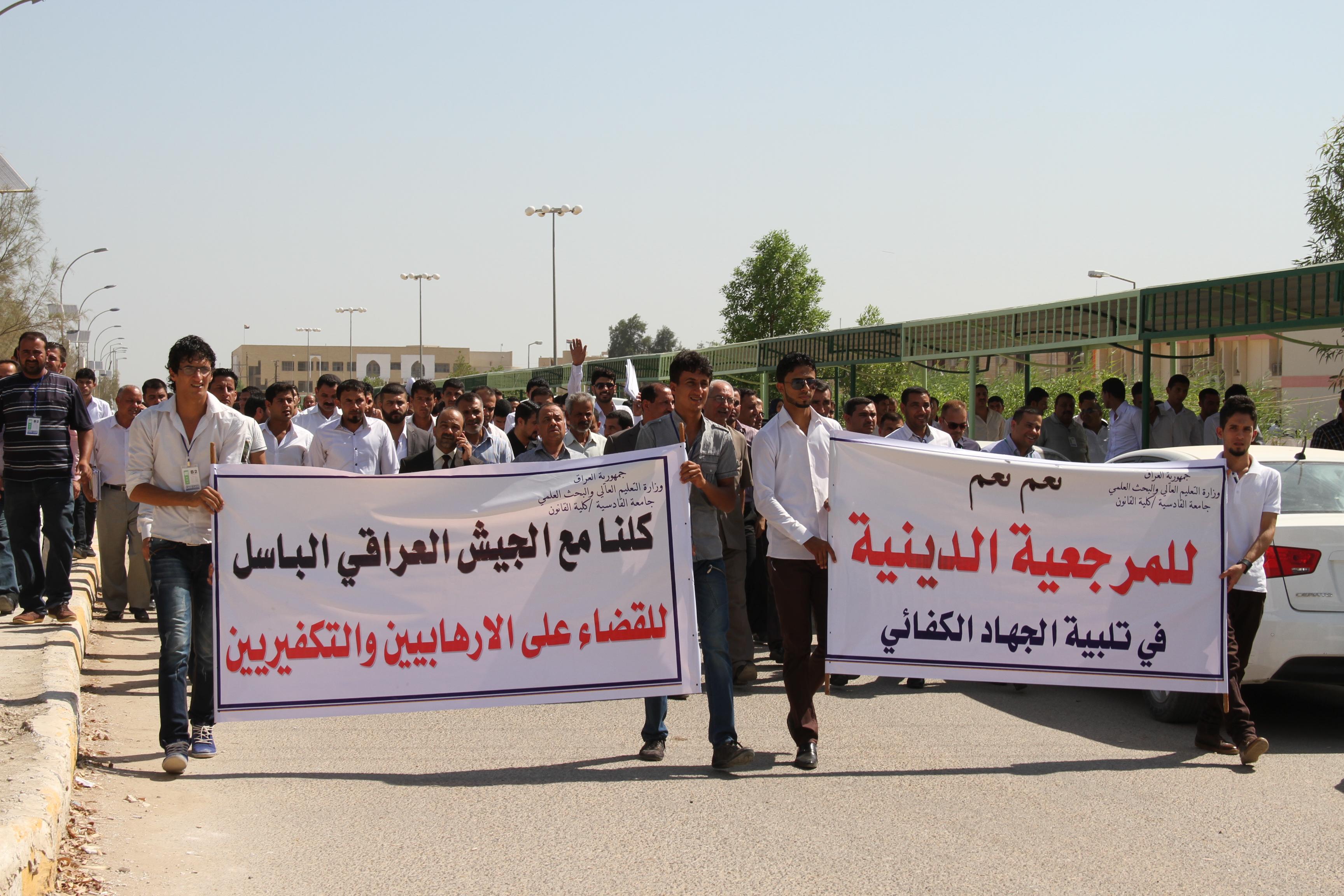 تلبيةً لنداء الوطن والمرجعية – تظاهرات حاشدة لدعم الجيش العراقي