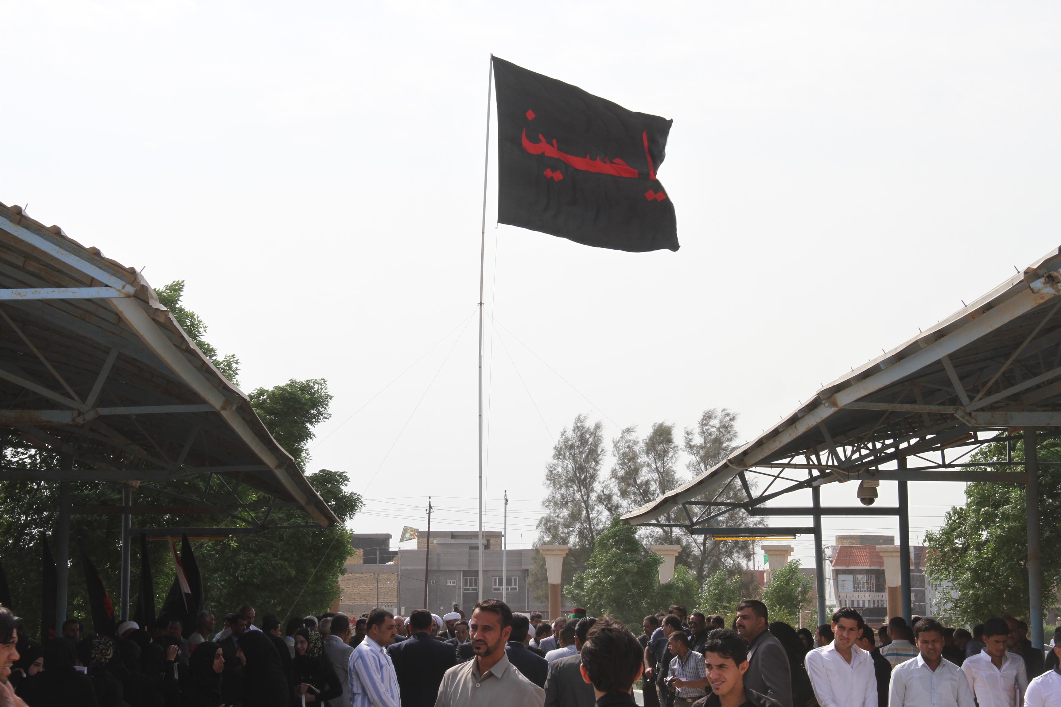 راية (ياحسين) ترفرف في سماء جامعة القادسية