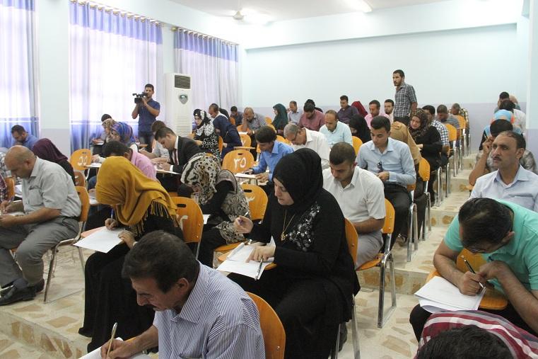 اجراء الامتحان التنافسي للمتقدمين للدراسات العليا للعام الدراسي 2015 – 2016