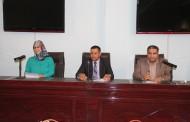 جامعة القادسية تعقد الندوة العلمية الموسومة عن ( جريمة الابادة الجامعية ضد الاقليات في العراق