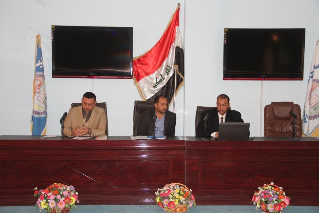 كلية القانون جامعة القادسية عقدت  الندوة الموسومة بعنوان (الاطار الدستوري للإصلاحات الحكومية )