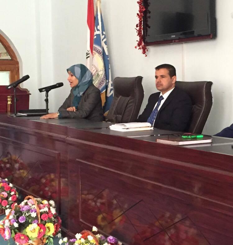 كلية القانون / جامعة القادسية تعقد الحلقة الدراسية بعنوان (تنفيذ قرارات التحكيم الدولي: هل هواجس العراق لها ما يبررها؟)