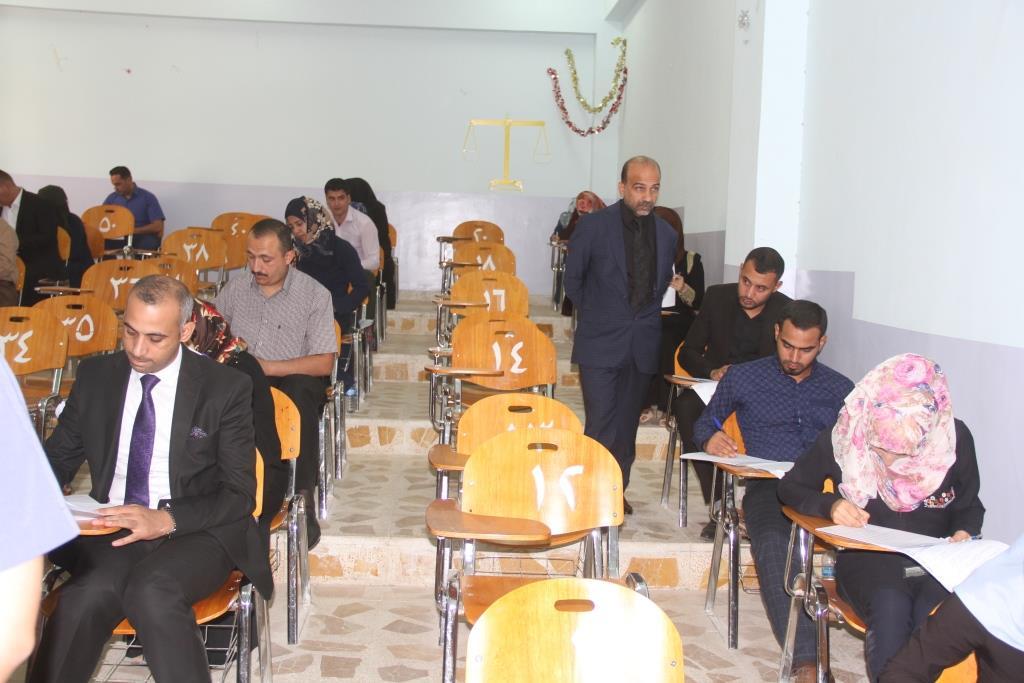 كلية القانون / جامعة القادسية تجري الامتحان التنافسي للدراسات العليا