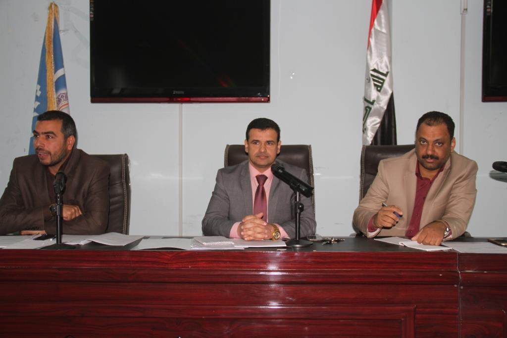 كلية القانون / جامعة القادسية تعقد الندوة الموسومة بعنوان (إفلاس المصارف في البعدين القانوني والواقعي)