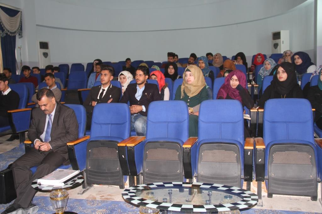 كلية القانون / جامعة القادسية تعقد الحلقة النقاشية بعنوان (الحق في المواطنة بين النص والتطبيق)