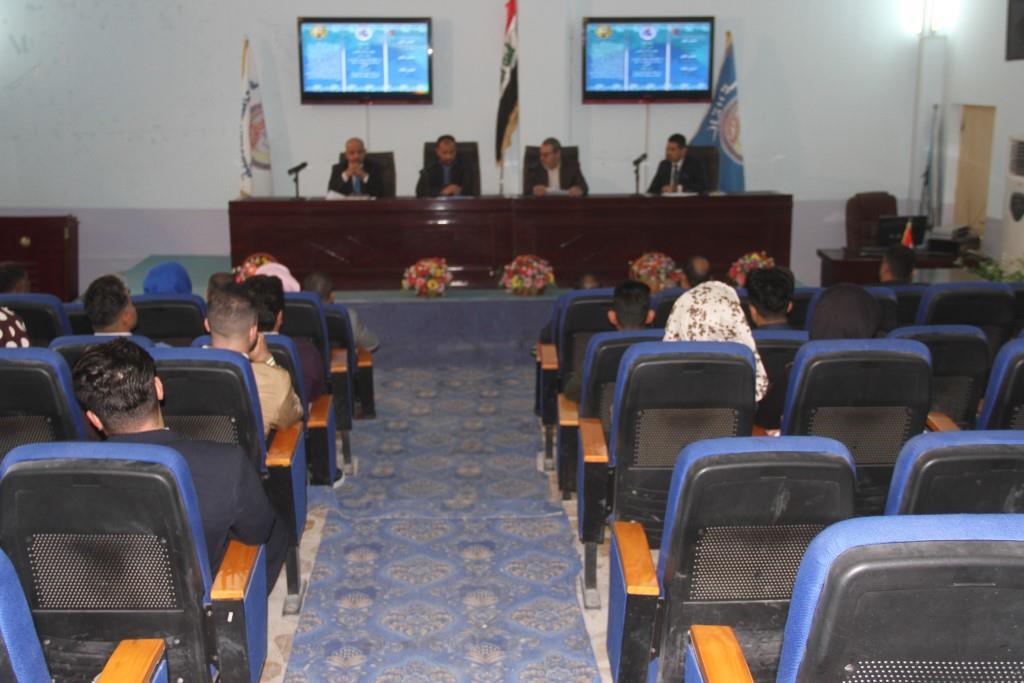 قسم القانون العام / كلية القانون / جامعة القادسية تعقد ندوة علمية بعنوان (دور القضاء الدستوري في تحقيق مبدأ الامن القانوني في العراق)