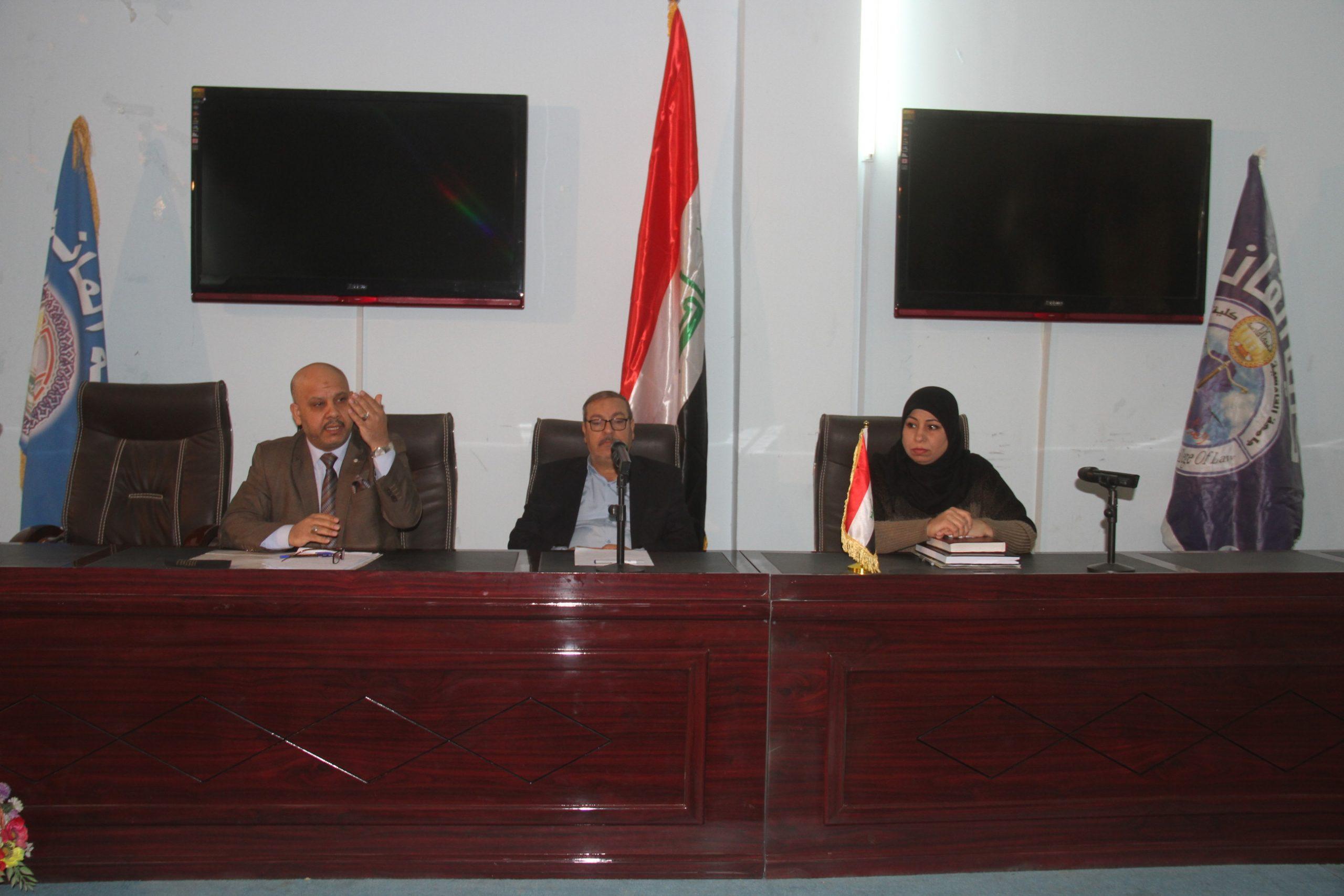 ندوة علمية بعنوان:إشكالية إدارة مشاريع النفط والغاز في  العراق